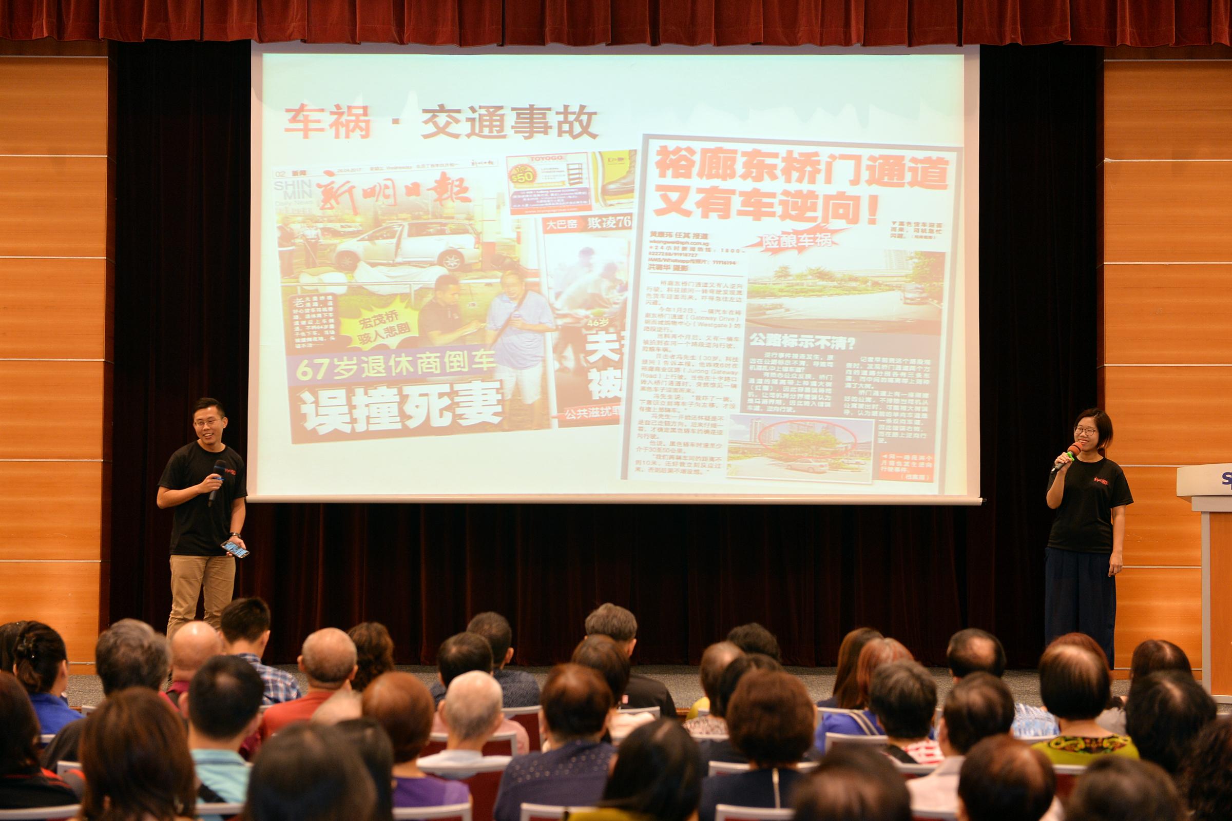 本报记者黄康玮和萧佳慧与读者分享新闻工作的点点滴滴。