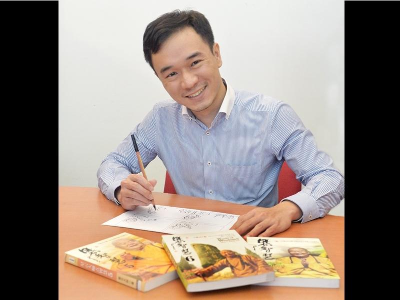 最新推出《点智慧·漫画》,作者是本报编辑梁铭恩。
