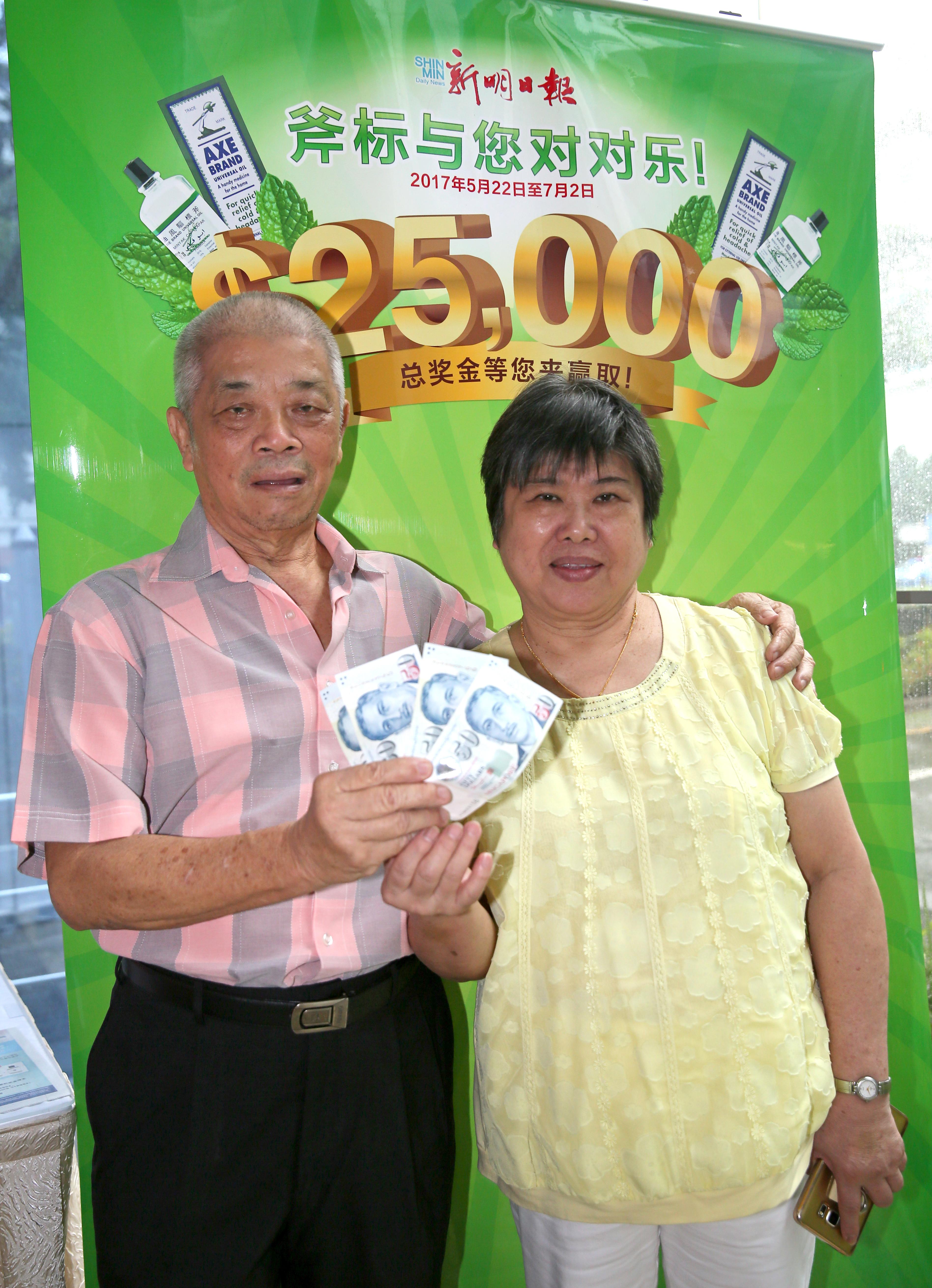 苏先生和苏太太各赢得100元奖金。