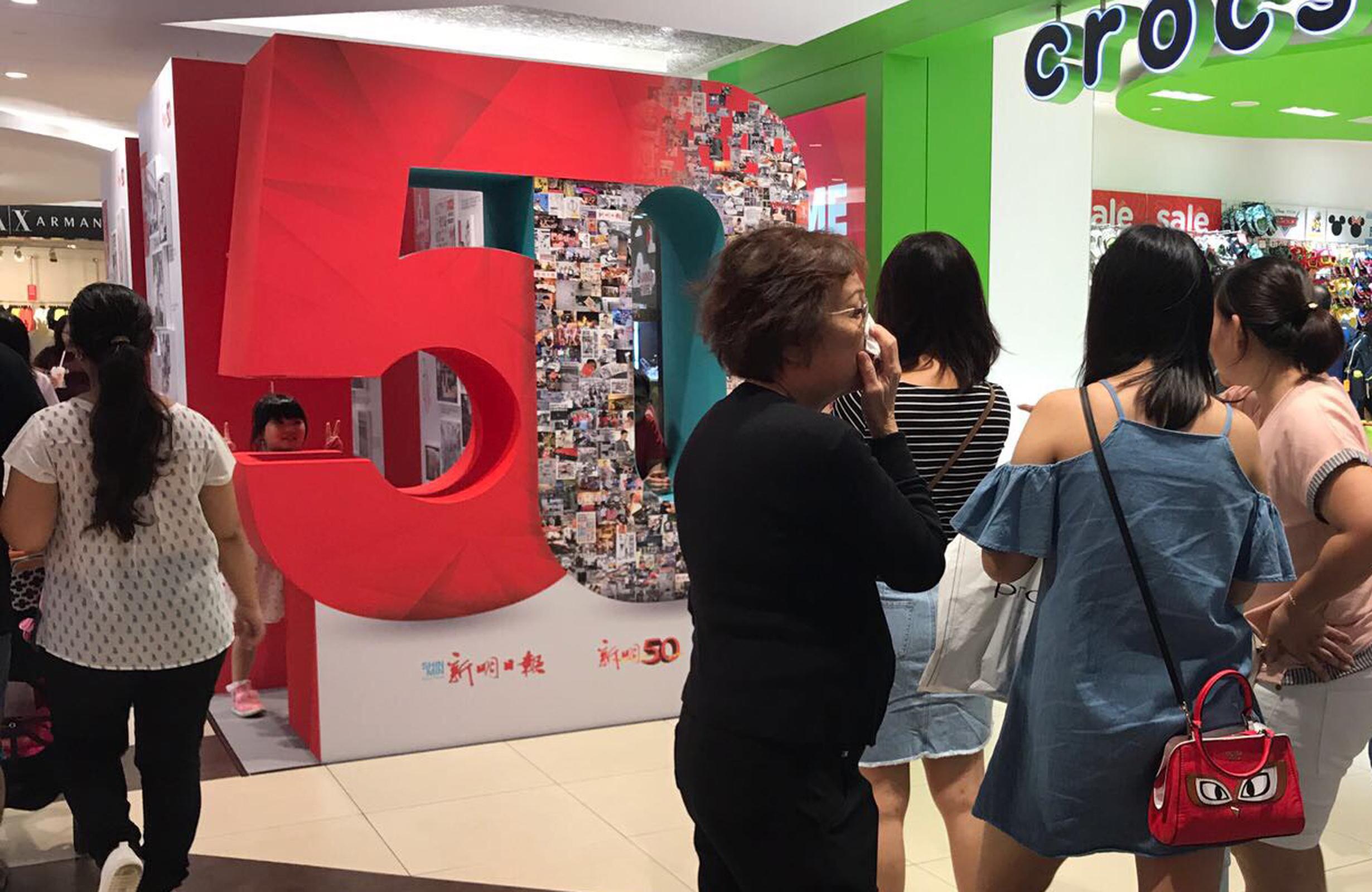 """""""新明50年回顾展""""在淡滨尼广场展出第一天,观展者就络绎不绝。"""