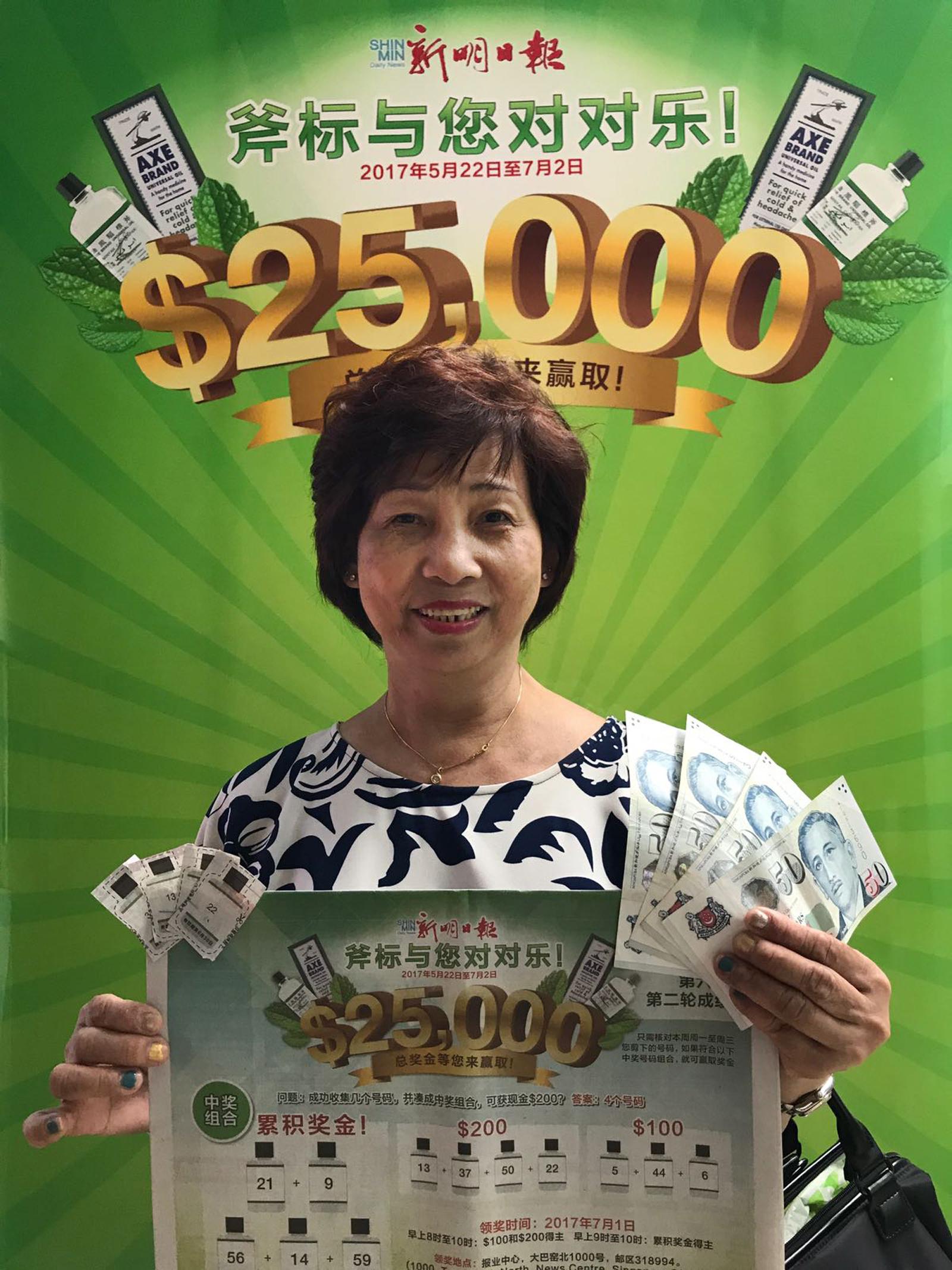 200元得奖者李丽华。
